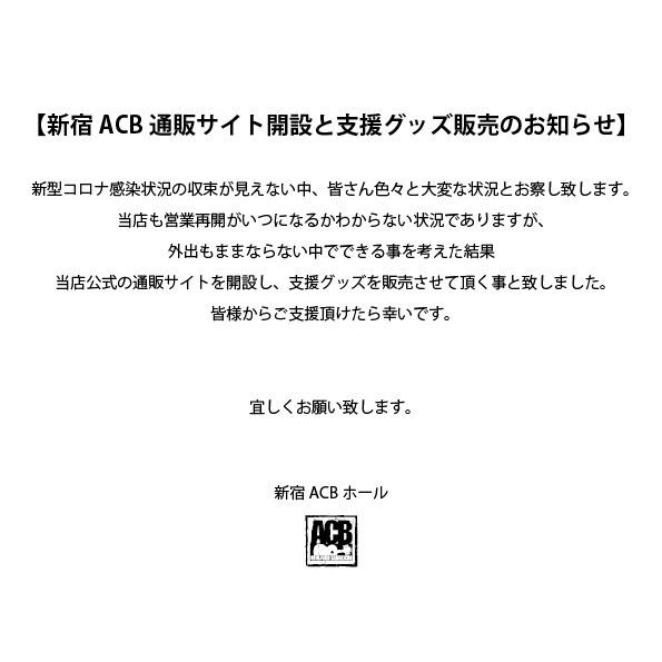 【通販サイト開設のお知らせ】