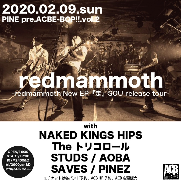 『ACBE-BOP!!』vol.2 -redmammoth New EP『走』SOU release tour-