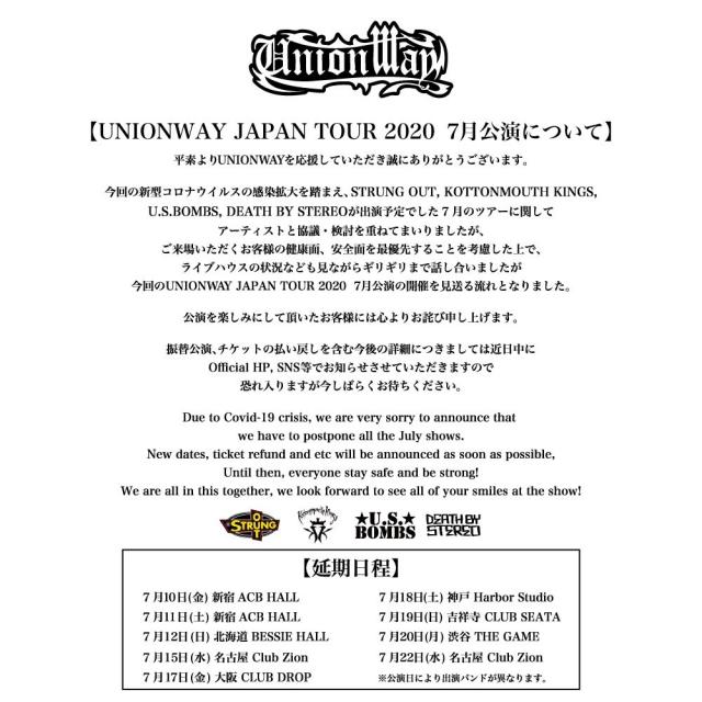 【中止】STRUNG OUT JAPAN TOUR 2020 DAY1 〜30 YEAR ANNIVERSARY TOUR〜