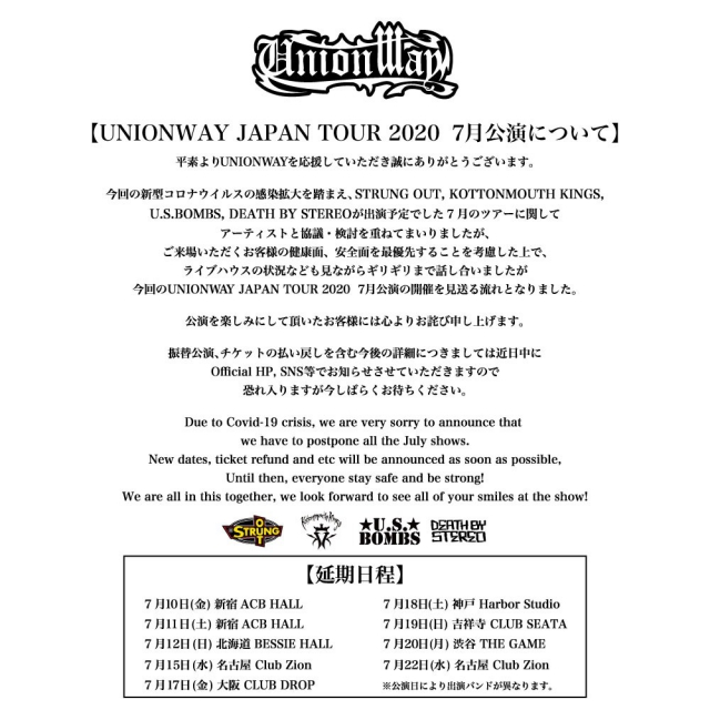 【中止】STRUNG OUT JAPAN TOUR 2020 DAY2 〜30 YEAR ANNIVERSARY TOUR〜