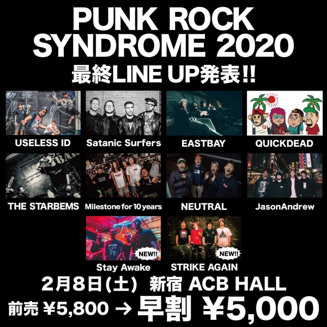 PUNK ROCK SYNDROME 2020