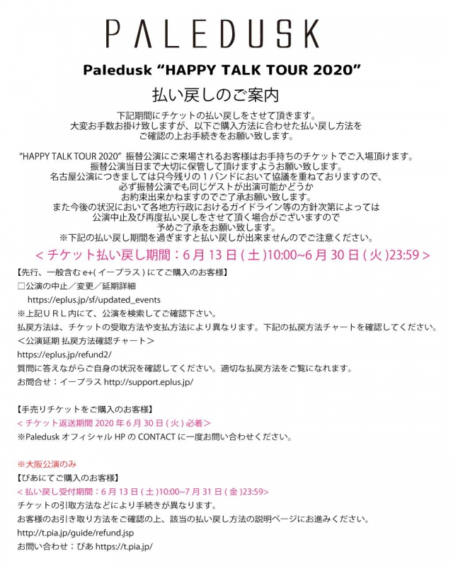 """HAPPY TALK TOUR 2020"" -東京公演-"