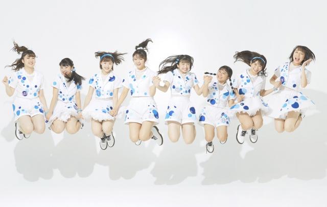 """""""ハロプロナイト特別企画"""" ~Up to date 2 !! Sun × 3rd Anniversary SP !!!~"""