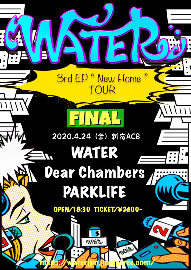 WATER 3rd EP