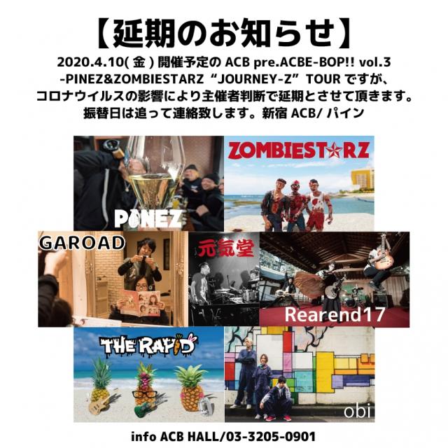 "【延期】『ACBE-BOP!!』vol.3-PINEZ&ZOMBIESTARZ スプリットCD"" JOUNEY-Z""tour-"