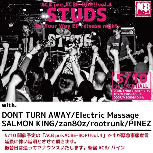 【延期】『ACBE-BOP!!』vol.4 -STUDS 「Go Your Way EP 」release night!!-