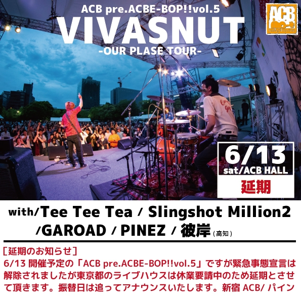 【延期】『ACBE-BOP』vol.5-VIVASNUT OUR PLASE TOUR-