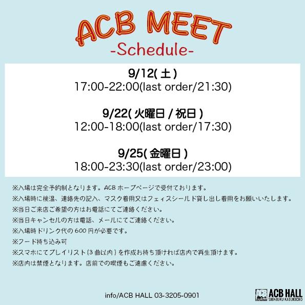 『ACB MEET』