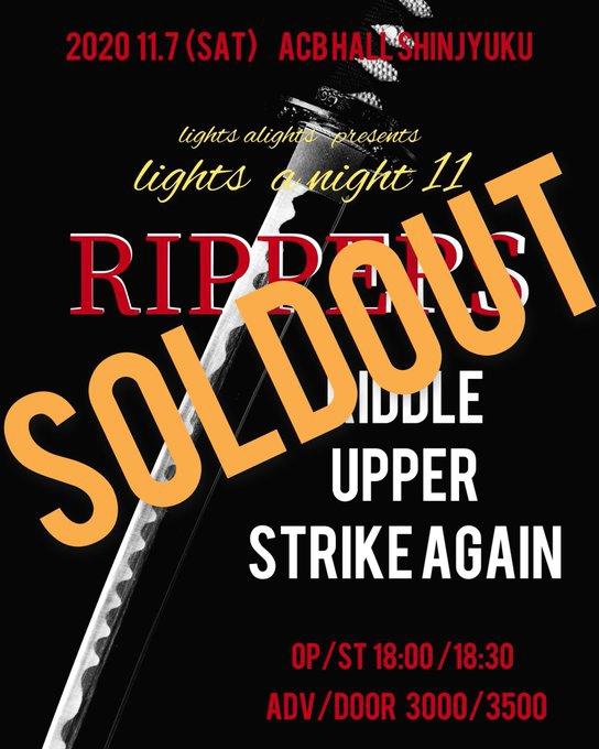 「lights a night 11