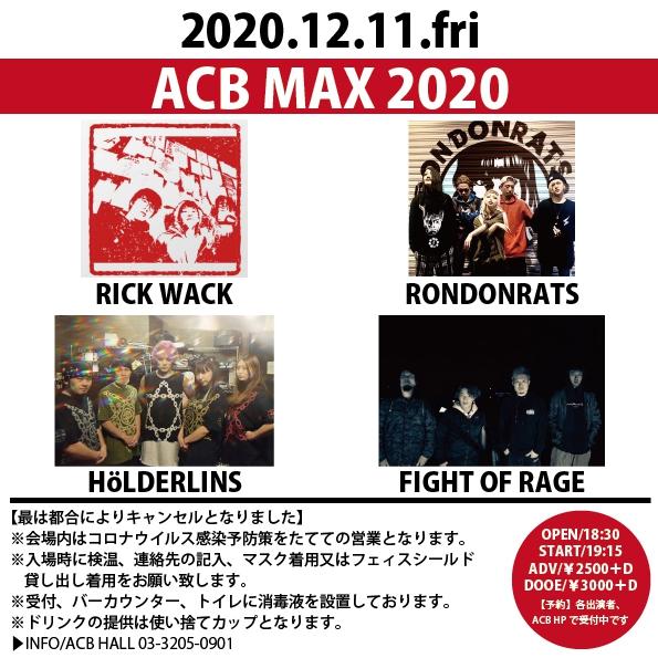 『ACB MAX 2020』