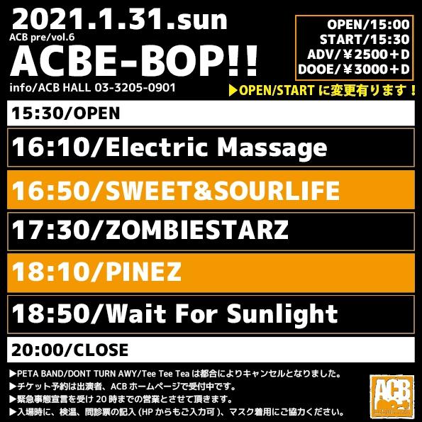 『ACBE-BOP』vol.6
