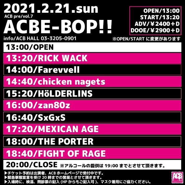『ACBE-BOP』vol.7