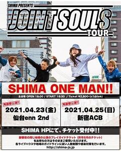 JOINT SOULS TOUR