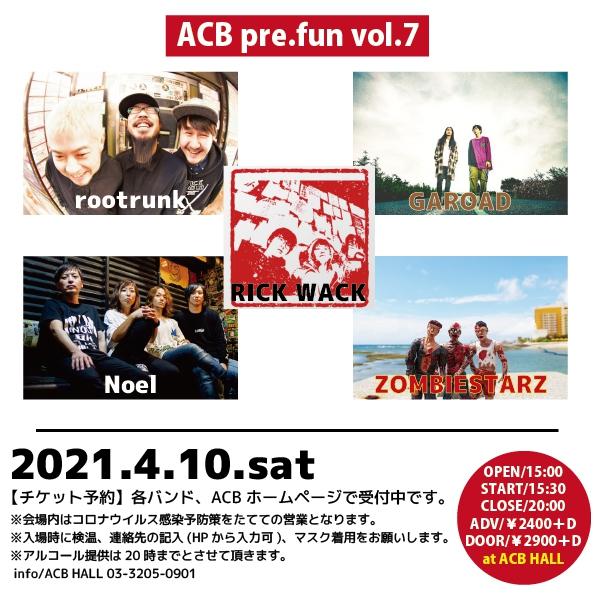 『fun』vol.7