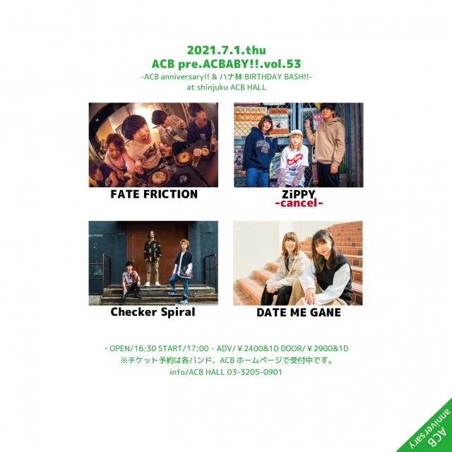 『ACBABY!!』vol.53 -ACB anniversary!! & ハナ林 BIRTHDAY BASH!!-