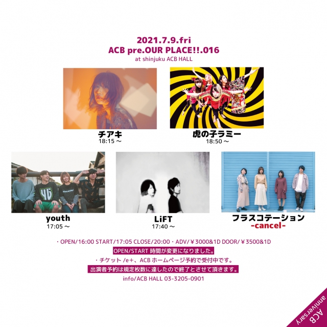 『OUR PLACE 』016 -ACB anniversary!!-
