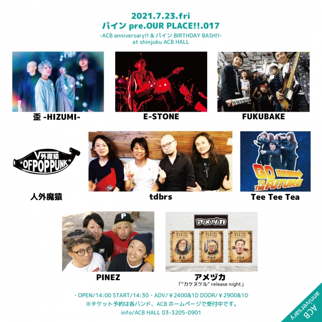 """『OUR PLACE 』017 -ACB anniversary!! & パイン BIRTHDAY BASH!! & アメヅカ""""カケヌケル""""release night!!-"""
