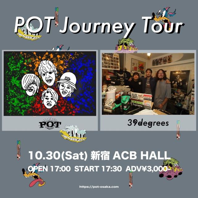 POT Journey Tour
