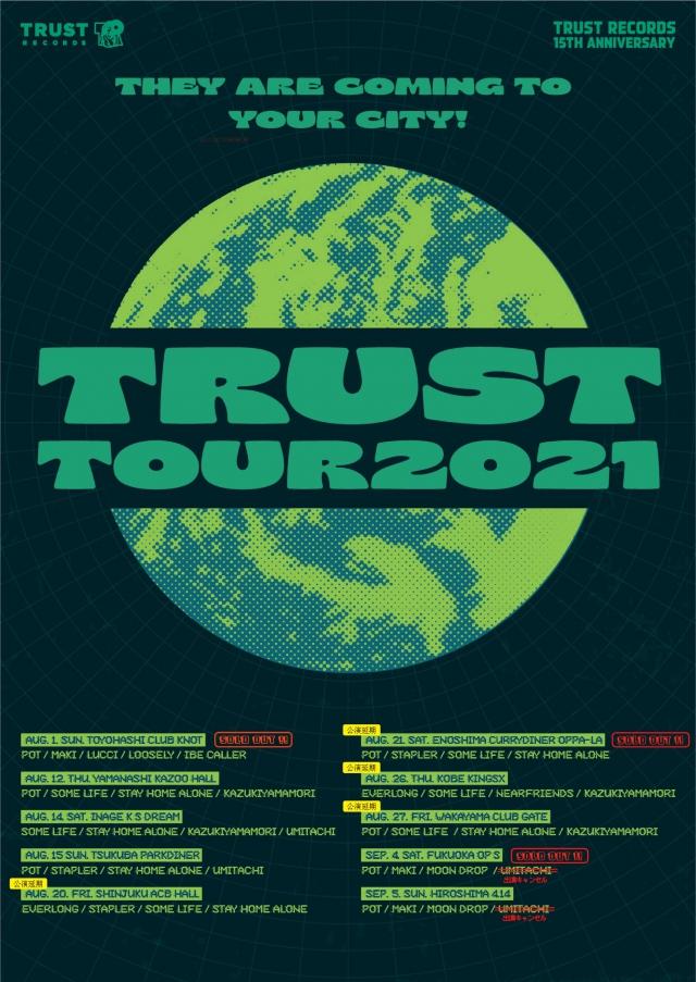 TRUST TOUR 2021振替公演